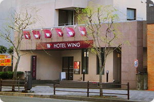 Hotel Wing International湘南藤泽